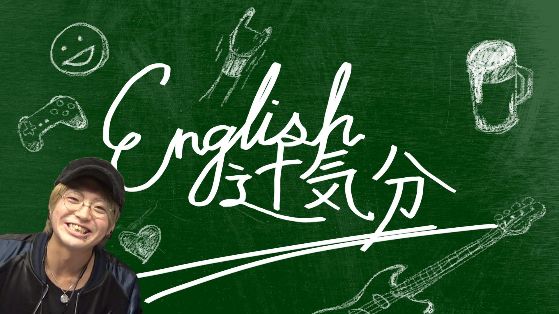 Tsuzimura_english