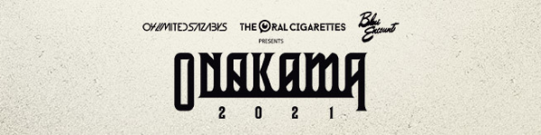 onakama2021
