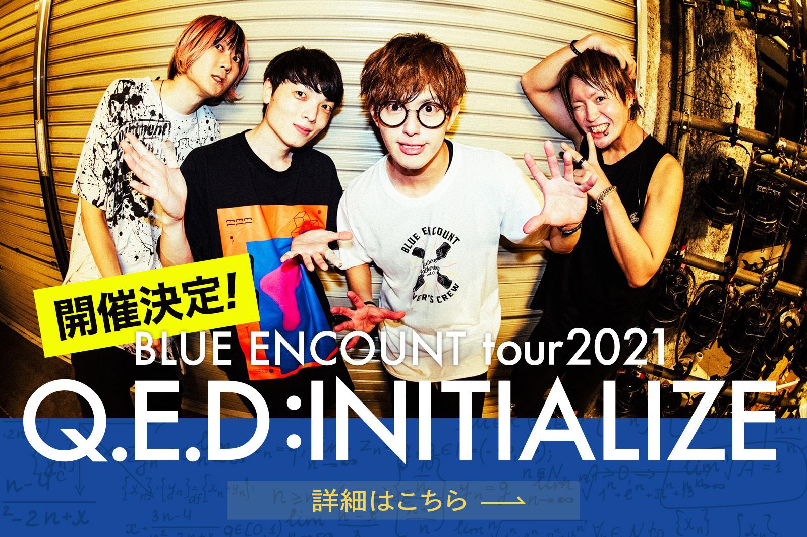 tour2021