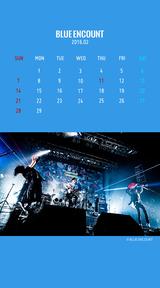 Calendar 2016.2 SmartPhone