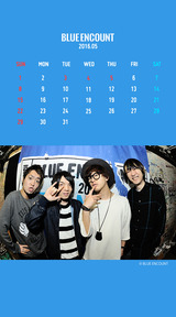 Calendar 2016.5 SmartPhone