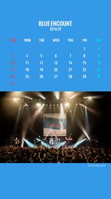 Calendar 2016.7 SmartPhone
