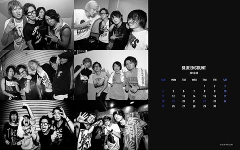Calendar 2016.9