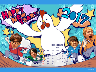 Calendar 2017.1