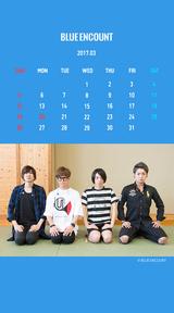 Calendar 2017.3