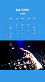 Calendar 2017.7