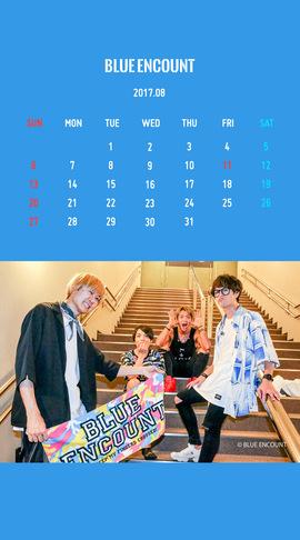Calendar 2017.8