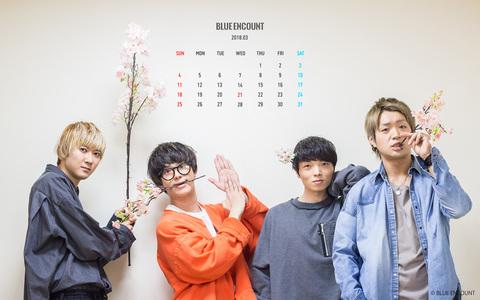 Calendar 2018.3