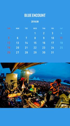 Calendar 2018.8