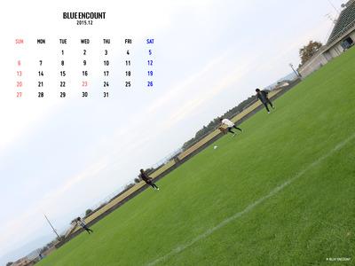 Calendar 2015.12